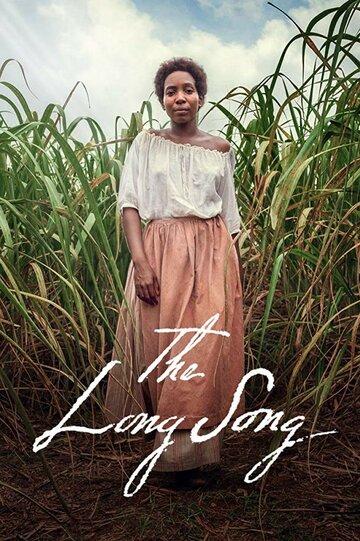 Длинная песня / The Long Song (2018)