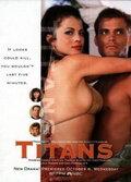 Титаны (Titans)