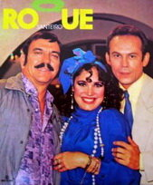 Роки-святоша (1985)