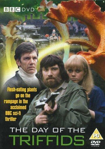 День Триффидов (1981) полный фильм онлайн