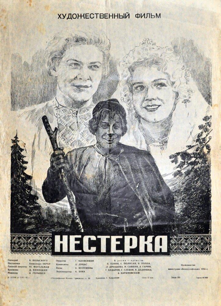 KP ID КиноПоиск 46419