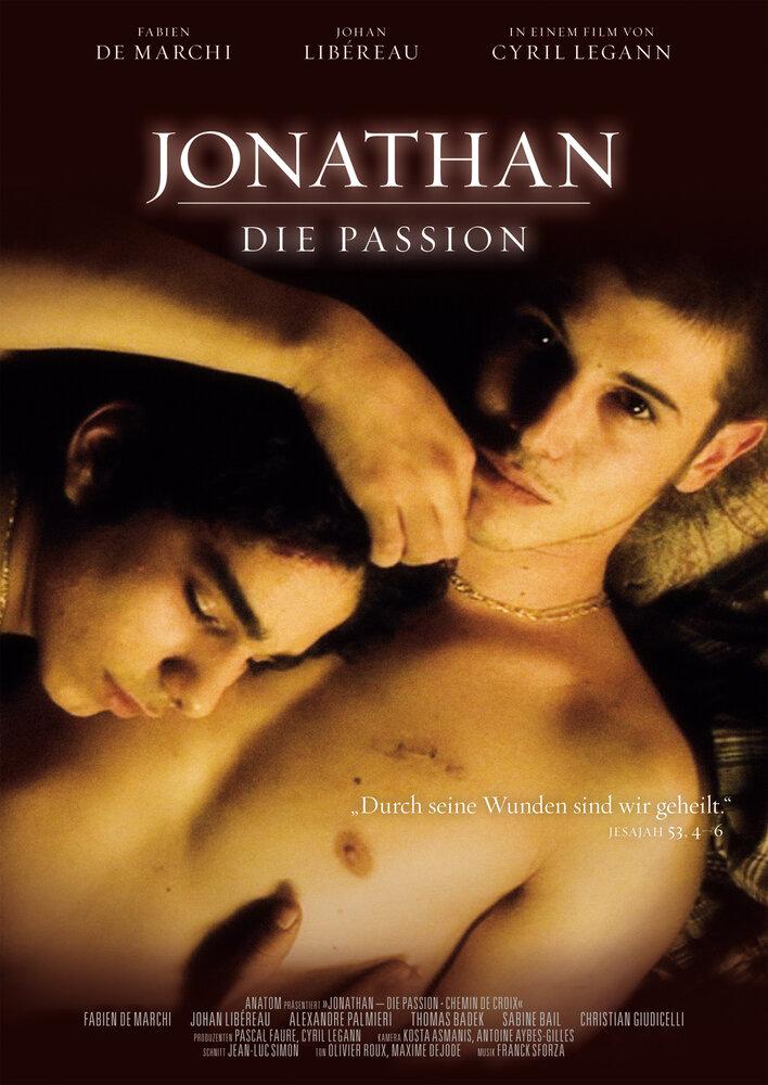 Кино про гей онлайн