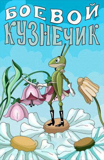 KP ID КиноПоиск 641853