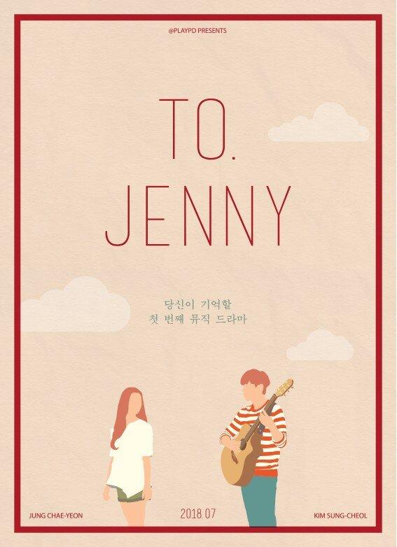 1162389 - Для Дженни ✦ 2018 ✦ Корея Южная