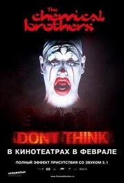 Смотреть онлайн The Chemical Brothers: «Не думай»