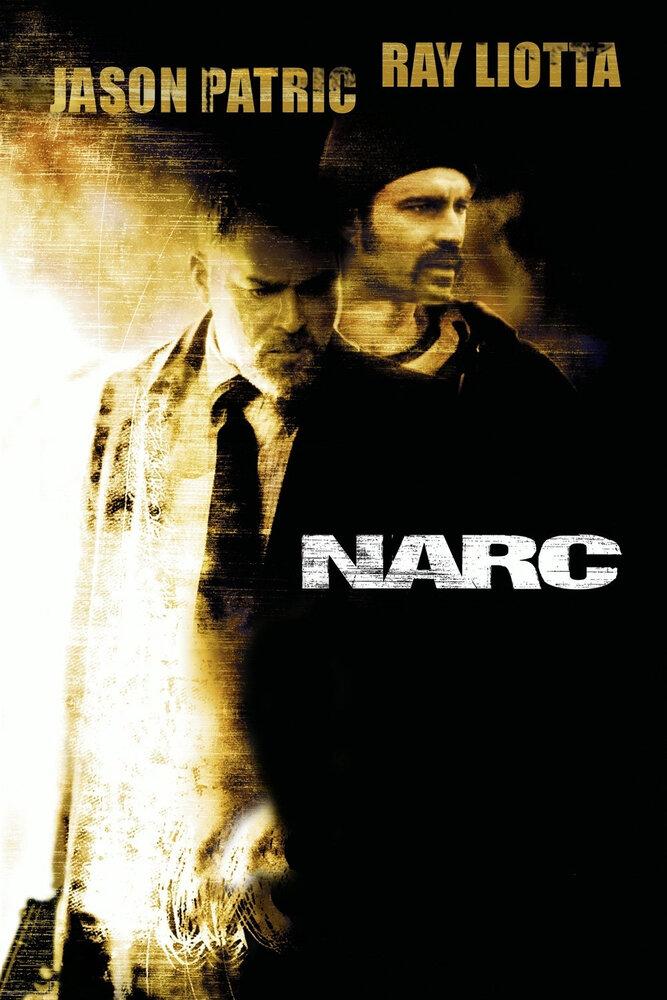 «Наркобарон» (Narc, 2002)