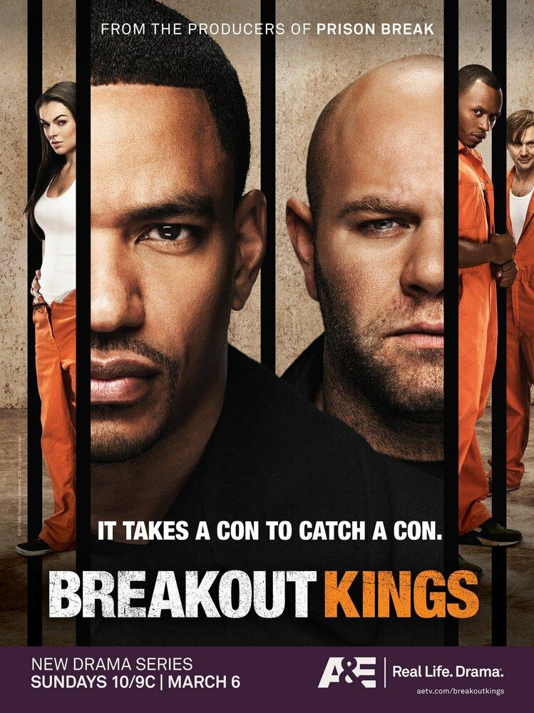 Короли побега / Breakout Kings (сериал 2011 – 2012)