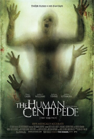 ������������ ���������� (The Human Centipede (First Sequence))