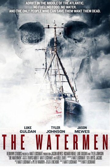 ������ (The Watermen)