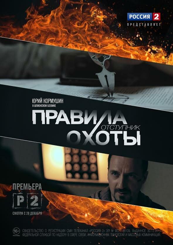 Отступники / the departed (2006) hdrip скачать торрент фильм.