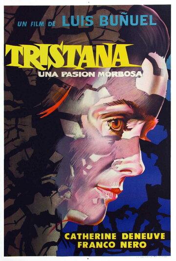 Тристана 1970