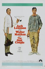 Странная парочка (1967)