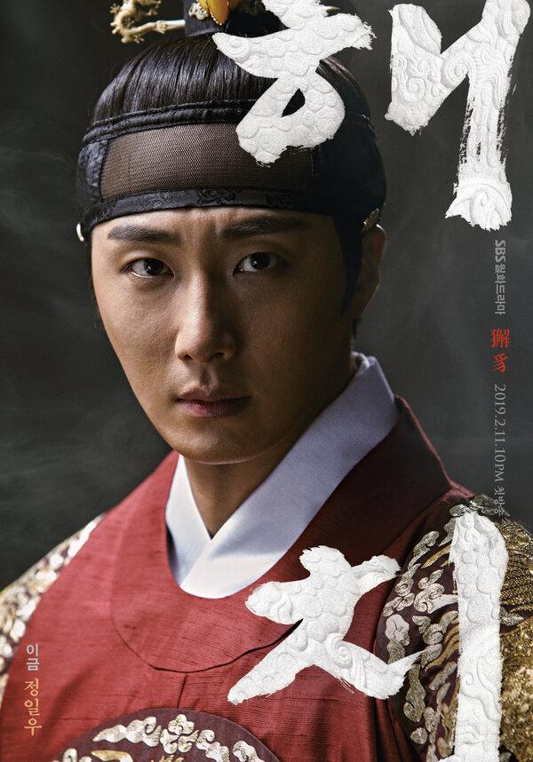 1209062 - Штрих ✦ 2019 ✦ Корея Южная