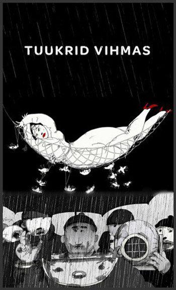 Водолазы под дождем