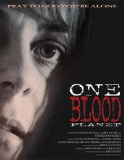 Одна кровавая планета (2001)