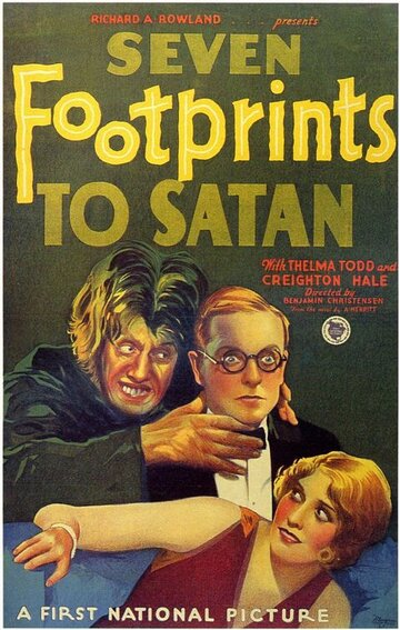 Семь ступеней к Сатане (1929)