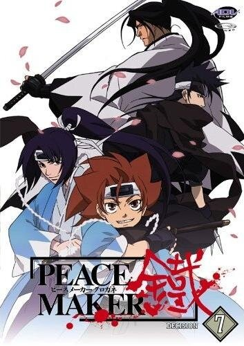 Железный миротворец [ТВ] (2003)
