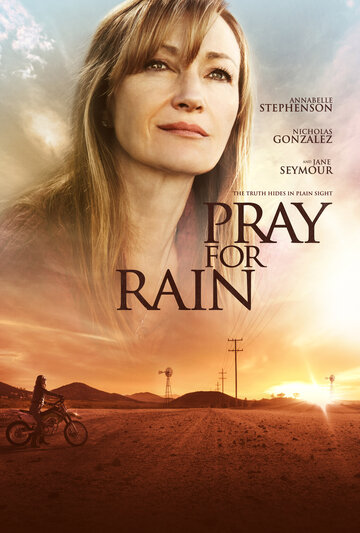 Молитва о дожде (2017) - смотреть онлайн
