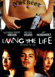 Living the Life (2000)