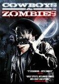 Ковбои и зомби смотреть онлайн бесплатно в хорошем качестве