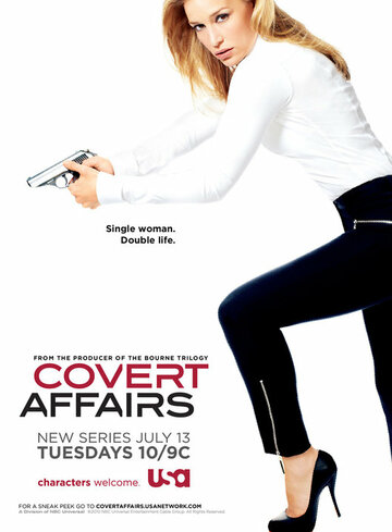 ������ ����� (Covert Affairs)