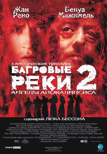 Багровые реки 2: Ангелы апокалипсиса / Les rivières pourpres 2 - Les anges de l'apocalypse (2004)