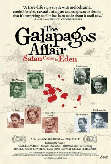 Смотреть онлайн Галапагосское дело: Сатана в раю