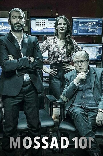 Академия шпионов (2015) полный фильм онлайн