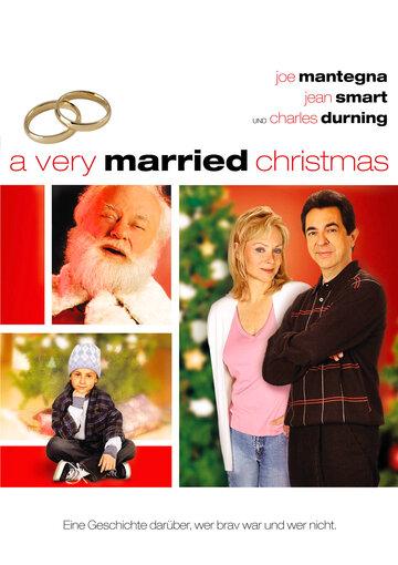 Очень свадебное Рождество (A Very Married Christmas)