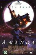 Аманда (1996) — отзывы и рейтинг фильма