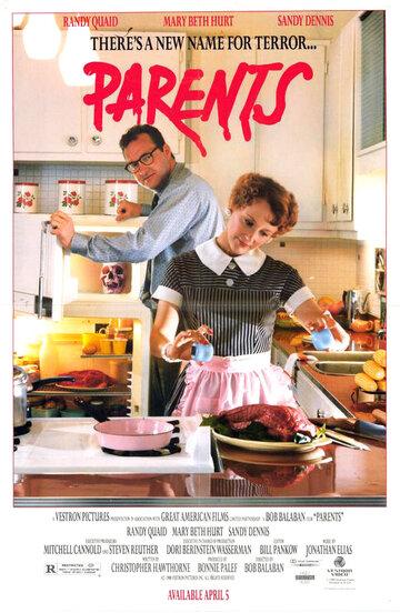 Родители (1988)
