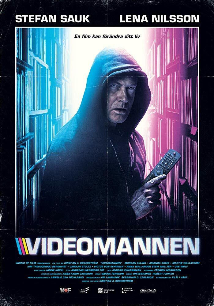 Видеоман (2018)
