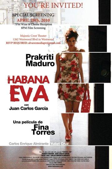 Ева из Гаваны (Habana Eva)