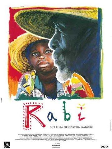 Раби (1992)