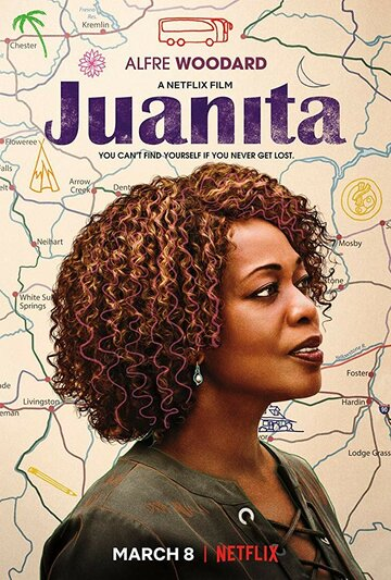 Хуанита 2019