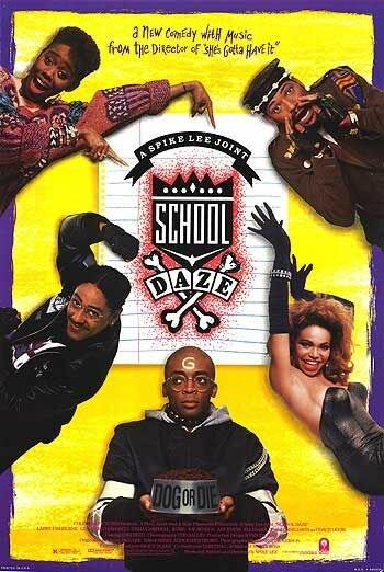 Школьные годы чудесные (School Daze)