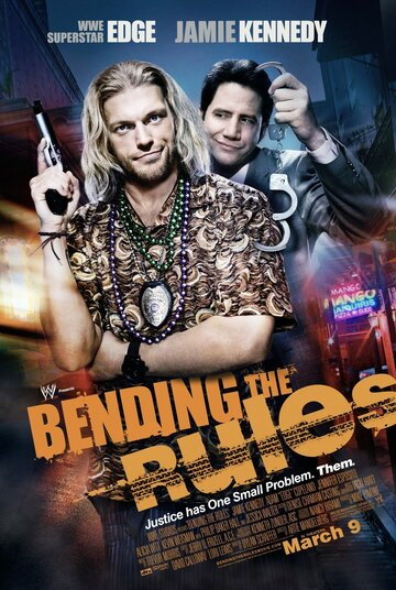 ������� ������� (Bending the Rules)