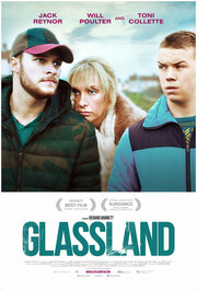 Смотреть онлайн Гласленд