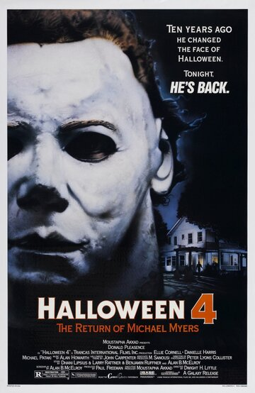 �������� 4: ����������� ������ ������� (Halloween 4: The Return of Michael Myers)