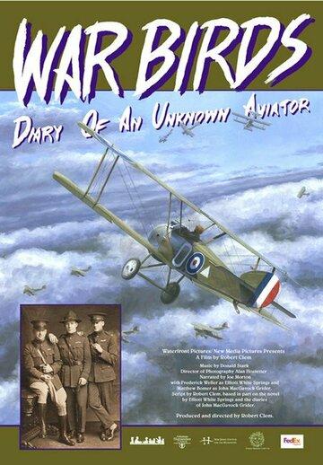 Птицы войны: Дневник неизвестного авиатора
