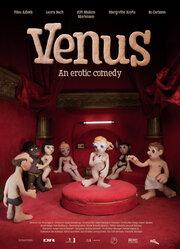 Венера (2010)