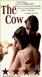 Корова (1993)