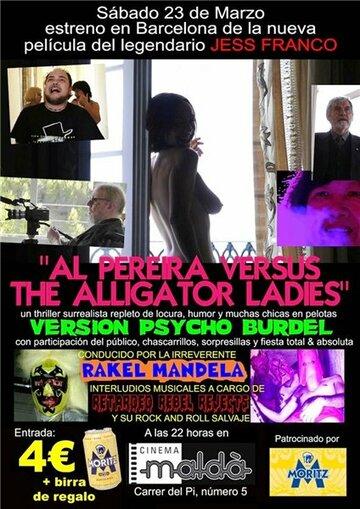 Аль Перейра против девушек-аллигаторов