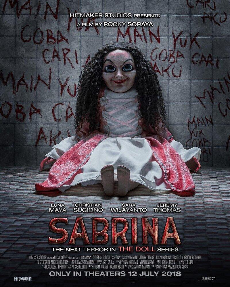 Фильмы Сабрина смотреть онлайн