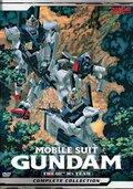 Мобильный воин Гандам: Восьмой взвод МС (Kidô senshi Gundam: Dai 08 MS shôtai)