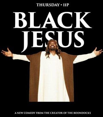 Черная комедия иисус негр