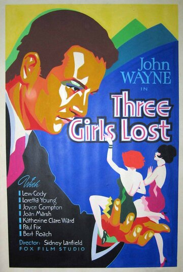 Три девушки потерялись (1931)
