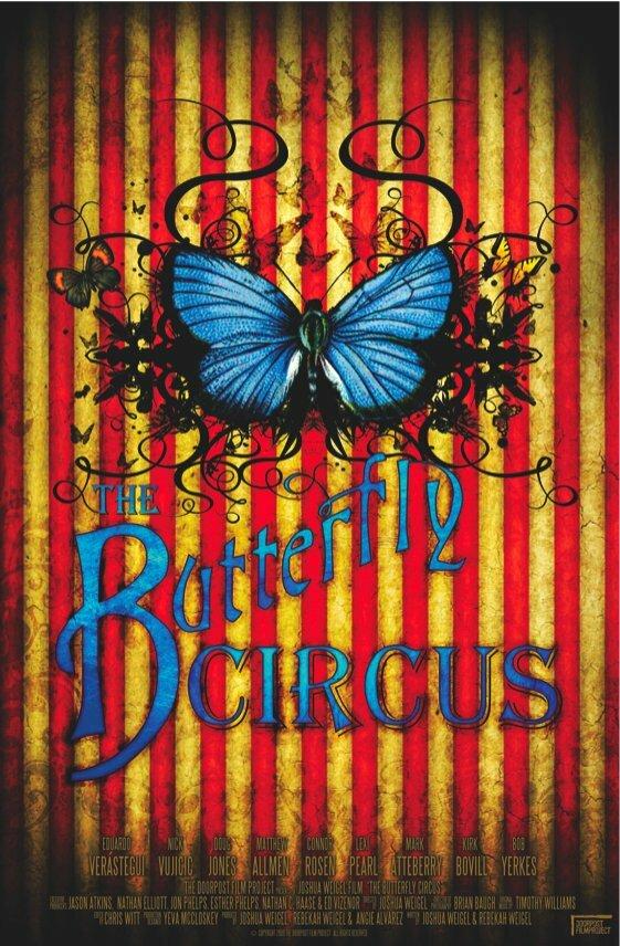 Цирк Бабочек / The Butterfly Circus