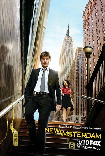 Кино Идеальный город