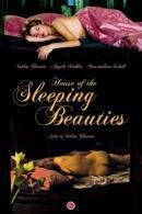 Смотреть онлайн Дом спящих красавиц